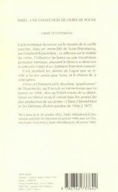 Crime et châtiment t.1 (édition 2002) - 4ème de couverture - Format classique