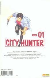 City hunter t.1 - 4ème de couverture - Format classique
