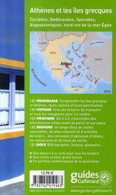 Athènes et les îles grecques (édition 2007-2008) - 4ème de couverture - Format classique