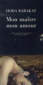 Mon Maitre , Mon Amour - Intérieur - Format classique