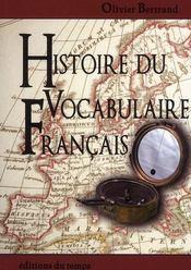 Histoire du vocabulaire français - Intérieur - Format classique