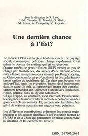 Une Derniere Chance A L'Est ? - 4ème de couverture - Format classique