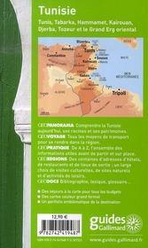 Geoguide ; Tunisie (Edition 2007-2008) - 4ème de couverture - Format classique