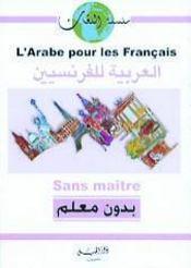 Arabe Pour Les Francais (L') - Intérieur - Format classique