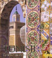Tunisie - Carrefour Des Civilisations - Intérieur - Format classique