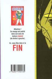 Detective Conan T19 - 4ème de couverture - Format classique