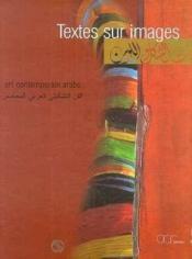 Textes sur images,art contemporain arabe - Couverture - Format classique