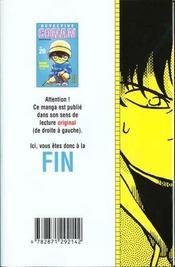 Detective Conan T20 - 4ème de couverture - Format classique