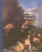 Rubens Contre Poussin (Broche) - Intérieur - Format classique