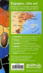Geoguide ; Espagne Côte-Est ; Barcelone Et La Catalogne, Saragosse Et L'Aragon (Edition 2007-2008) - 4ème de couverture - Format classique