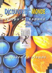 Decouverte monde cycle 2 eleve  - Gilles Baillat