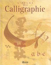 L'atlas de la calligraphie - Intérieur - Format classique