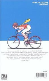 Katsu T.4 - 4ème de couverture - Format classique
