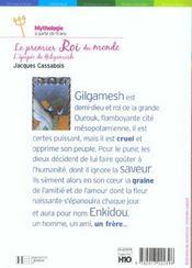 Le Premier Roi Du Monde ; L'Epopee De Gilgamesh - 4ème de couverture - Format classique