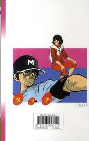 Touch t.13 - 4ème de couverture - Format classique