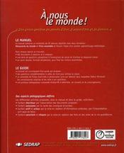 Découverte du monde ; CP ; le manuel - 4ème de couverture - Format classique