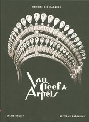 Van Cleef & Arpels - Intérieur - Format classique