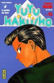 Yuyu Hakusho t.15 - Couverture - Format classique