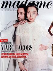 Madame Figaro du 10/03/2012 - Couverture - Format classique