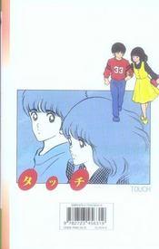 Touch t.14 - 4ème de couverture - Format classique