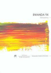 Rwanda 1994 - Intérieur - Format classique