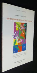 Art et histoire de la France créole - Couverture - Format classique
