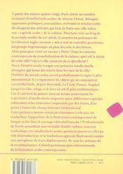 Paris, Librairie Arabe - 4ème de couverture - Format classique