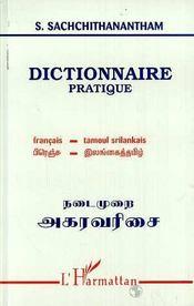 Dictionnaire Pratique Francais-Tamoul Srilankais - Intérieur - Format classique