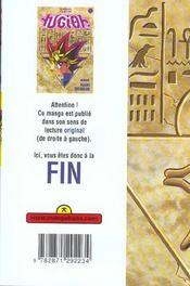 Yu-Gi-Oh t.1 - 4ème de couverture - Format classique
