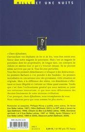 Chers Djihadistes... - 4ème de couverture - Format classique