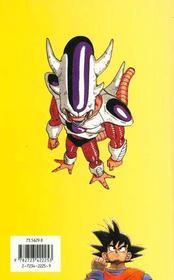 Dragon ball t.26 ; le petit Dendé - 4ème de couverture - Format classique