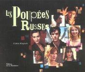 Poupees Russes (Les) - Intérieur - Format classique