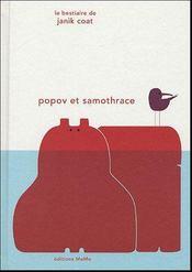 Popov et Samothrace - Intérieur - Format classique