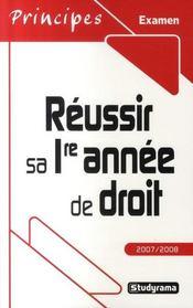 Réussir sa première année de droit (édition 2007-2008) - Intérieur - Format classique