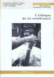 L'Ethique De La Souffrance - Intérieur - Format classique