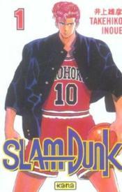 Slam Dunk T1 - Couverture - Format classique