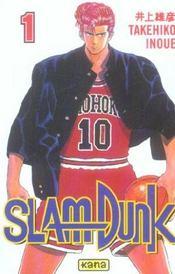 Slam Dunk T1 - Intérieur - Format classique