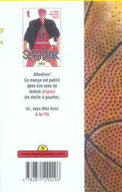 Slam Dunk T1 - 4ème de couverture - Format classique