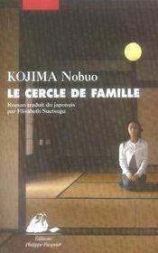 Le cercle de famille - Intérieur - Format classique