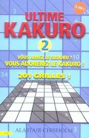 Ultime Kakuro Volume 2 - Intérieur - Format classique
