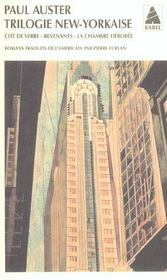 Trilogie new-yorkaise (édition 2003) - Intérieur - Format classique