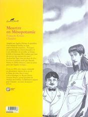 Agatha Christie t.12 ; meurtre en Mésopotamie - 4ème de couverture - Format classique