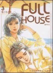 Full House T.3 - Couverture - Format classique