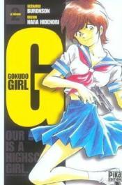 G.gokudo girl t.2 - Couverture - Format classique