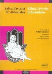 Zahra, favorita de al-andalus - Intérieur - Format classique