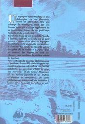 Vaste le ciel - 4ème de couverture - Format classique