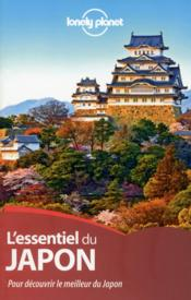 Vente livre :  Japon (3e édition)  - Collectif - Collectif Lonely Planet