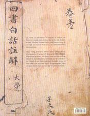 Asian - 4ème de couverture - Format classique
