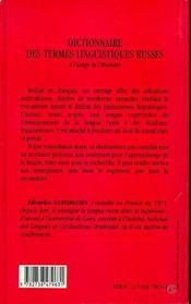 Dictionnaire des termes linguistiques russes ; à l'usage de l'étudiant - 4ème de couverture - Format classique