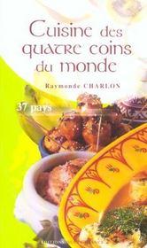 Cuisine des quatre coins du monde - Intérieur - Format classique